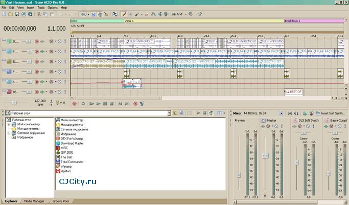 Sony acid pro 6 .0d keygen crack patch key serial download free.