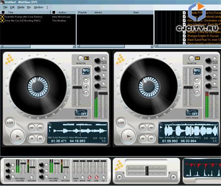 Mix Vibes