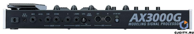 Korg AX-3000