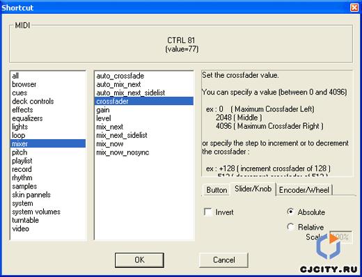 Использование MIDI-клавиатуры в качестве DJ-контроллера