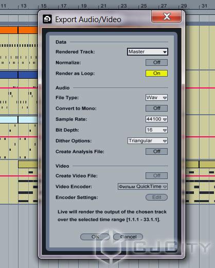 Рис.30 - Экспортируем композицию в аудиофайл