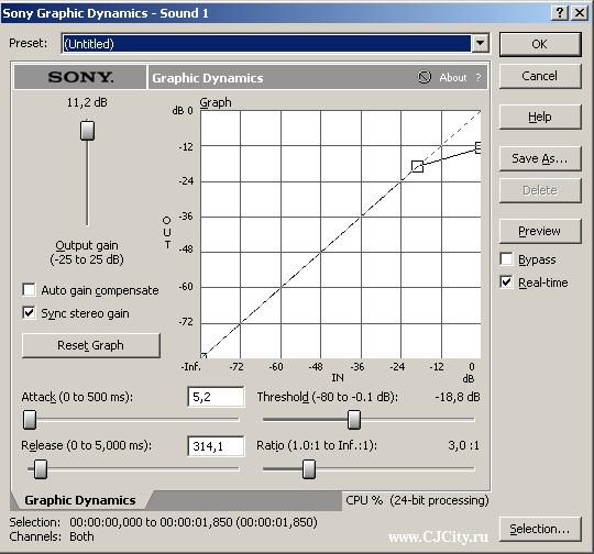 Рисунок 9 – настройка компрессора