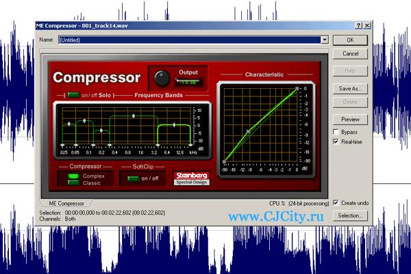 Steinberg Mastering Compressor. Мастеринг и сведение