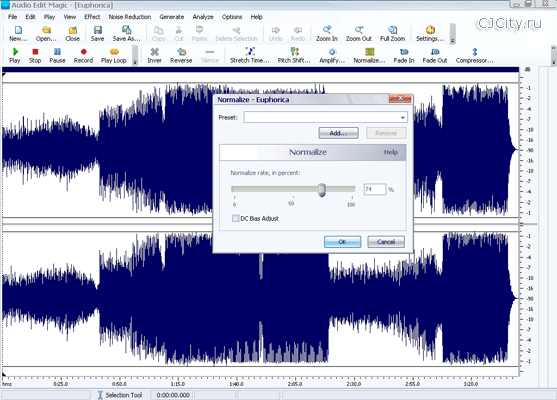 Скачать Audio Edit Magic 9.2.15 Build 795